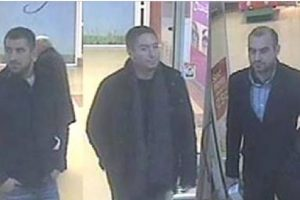 police-appeal-to-speak-to-trio-after-frial-oap-is-robbed-in-aldershot