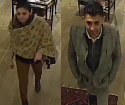 Appeal After £25k Watch From Winchester